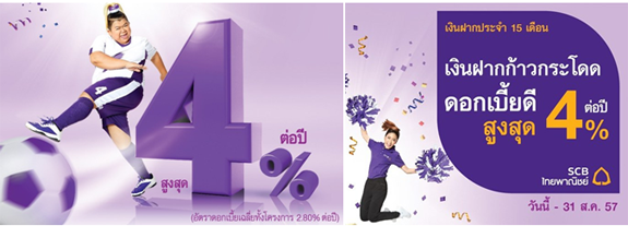 scb-step-up-15-months-4_0