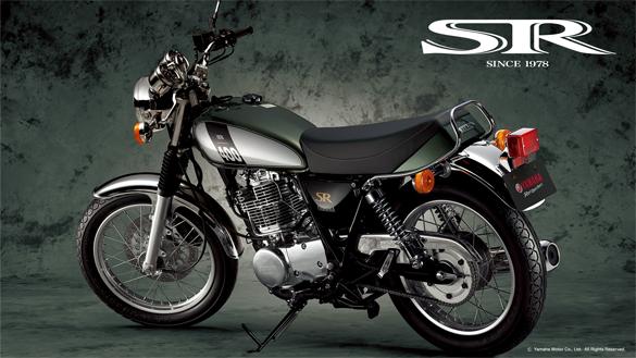 Yamaha SR400 2017