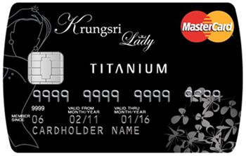 บัตรเครดิต Krungsri Lady