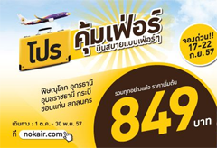 nokair-great-value-849