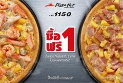 pizza-hut-1-free-1-2h-2014