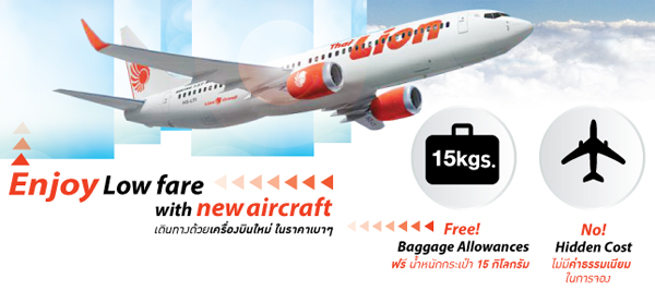 thai-lion-air-enjoy-low-fare