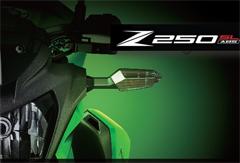 Z250SL-ABS-Kawasaki