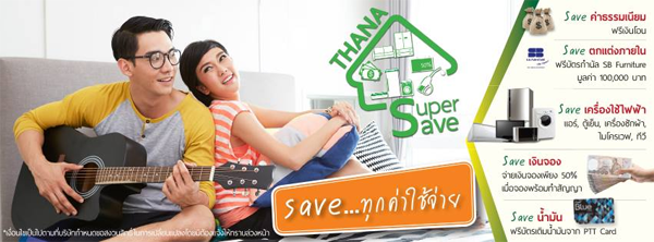 thanasiri-super-save-promotion