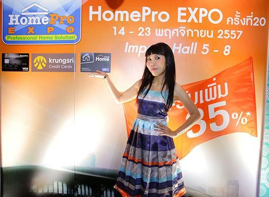 HomePro-Expo-14-23-nov-2014