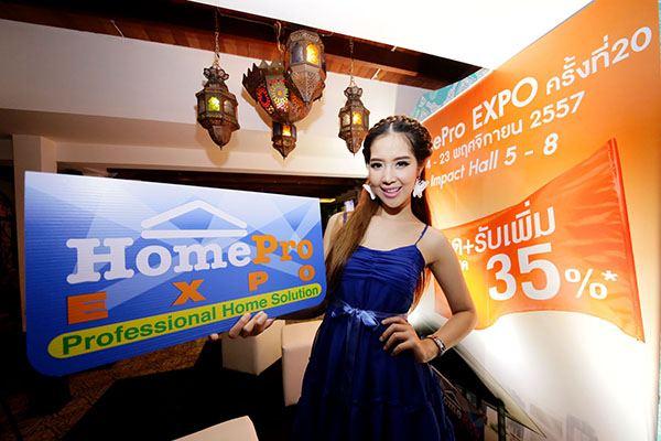 HomePro-Expo-2014