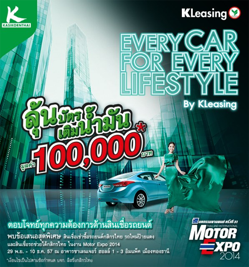 KLeasing-Motor-Expo-2014