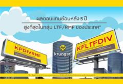 KFLTFDIV-KFDIVRMF