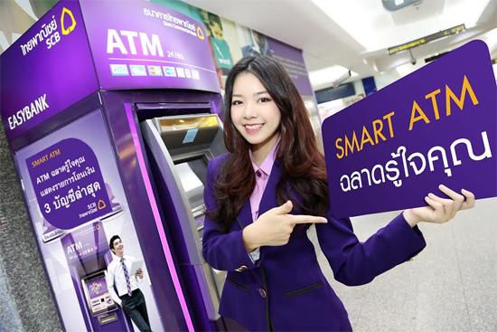 SMART ATM