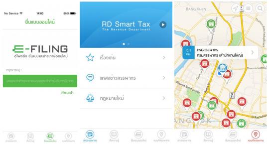 app-RD-Smart-Tax
