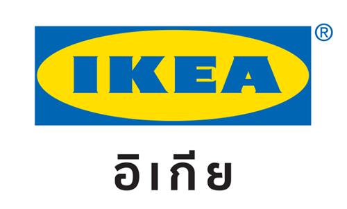 ikea ลดราคา
