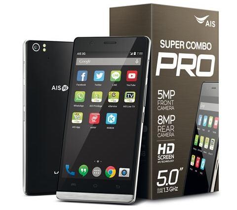 AIS SUPER COMBO PRO 5.0