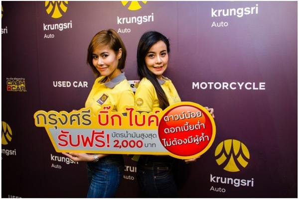 Bangkok Motorbike 2015
