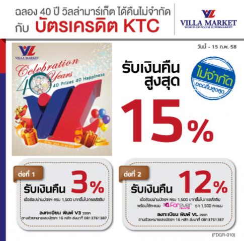 ktc-villa-market