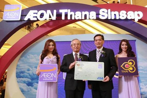 AEON การบินไทย