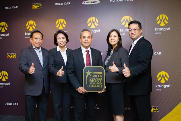 Krungsri-Auto-Most-Admired-Brand-2015