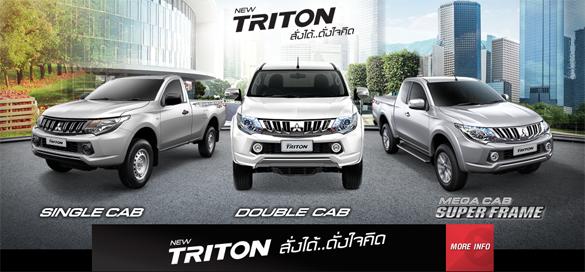 Triton 2016