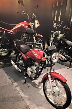 Suzuki GD 110 สเปค