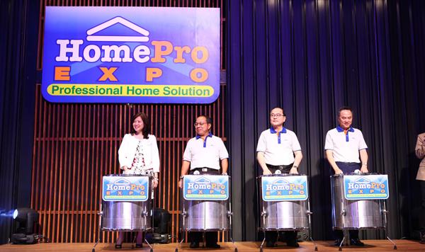 Homepro expo 2558