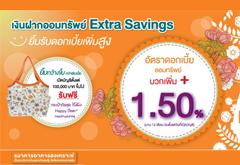 ghbank-extra-saving