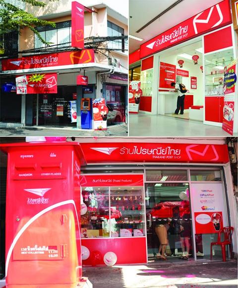 thailand-post-shop-more-service