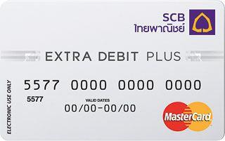 ทำบัตร EXTRA DEBIT PLUS