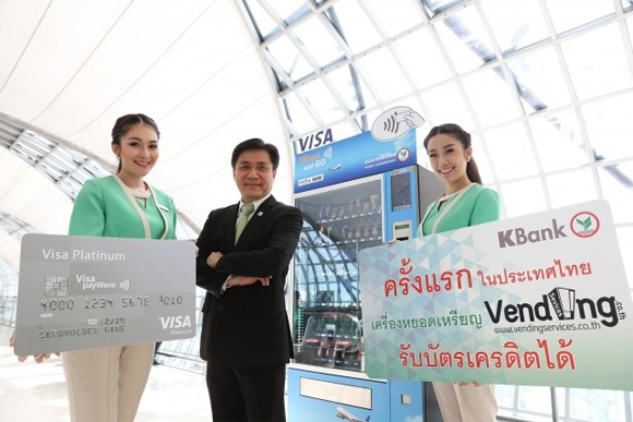 KBANK-Visa-paywave-Vending-Service