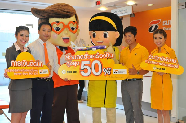 nokair Money Expo 2015