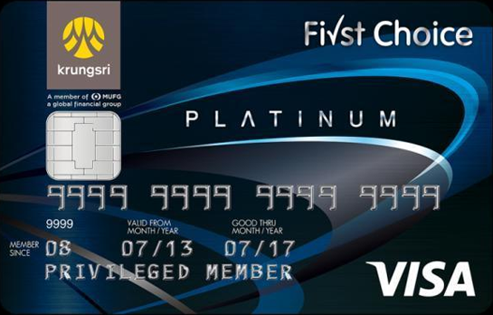FirstChoice visa platinum