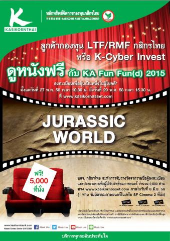 LTF RMF 2558 กสิกรไทย