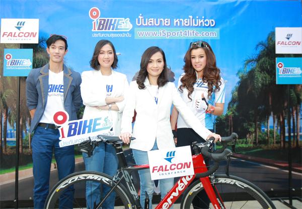 iBike ประกันภัยจักรยาน