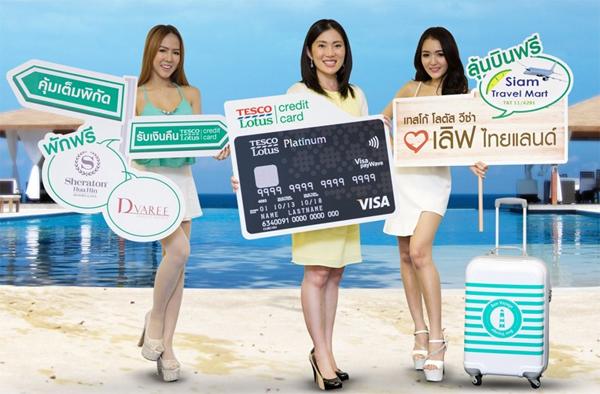 tescolotus visa love thailand