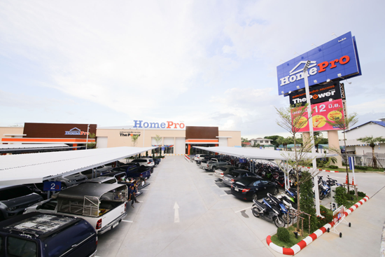 HomePro-Petchburi-branch-opening