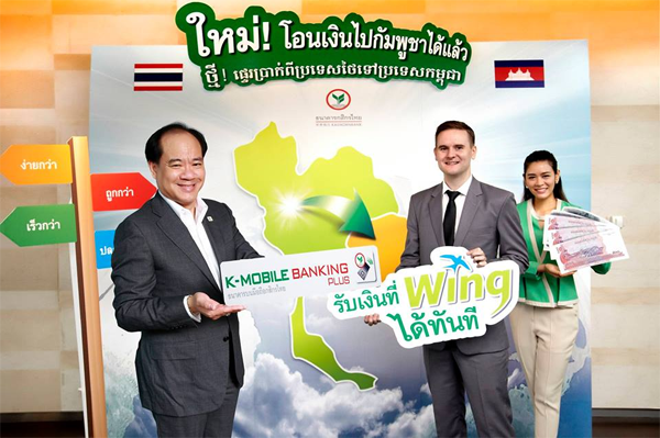 K-Mobile Banking PLUS โอนเงิน