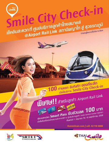 Thai Smile Check-in