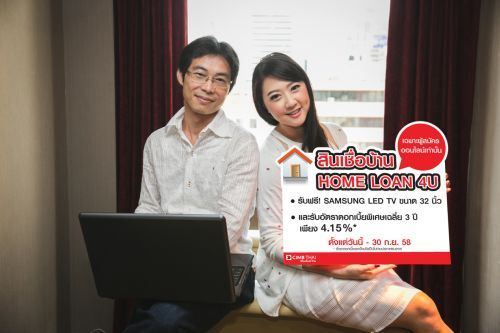 cimb thai home loan 4u