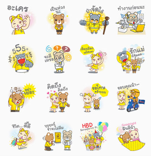 Sticker Bear Love Story