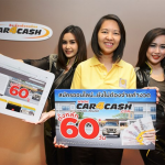 krungsri-car4cash-dotcom