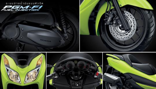 Forza 300 2016