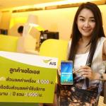 Samsung-Galaxy-Note5-AIS