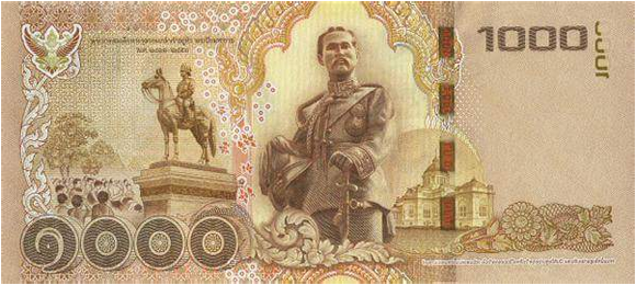 new-1000-bank-note-2