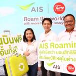 ais-roaming-tune-insurance-protect