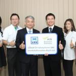 tcg-ais-SMEs-SMS-Service