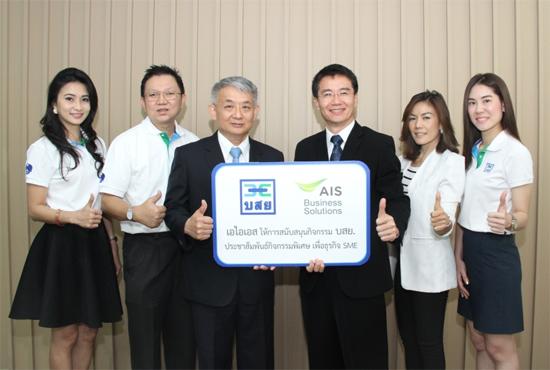 SMEs SMS Service