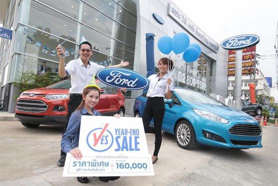 Ford ส่วนลด 160,000