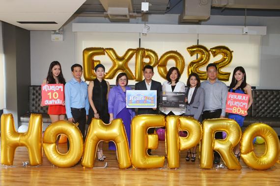 Homepro expo 22