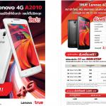 True-Lenovo-4G-A2010-2990