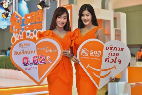 สินเชื่อบ้าน ธอส Money Expo Chiangmai 2015