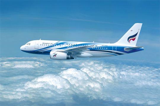 Bangkok Airways ส่วนลด คนชรา, คนพิการ