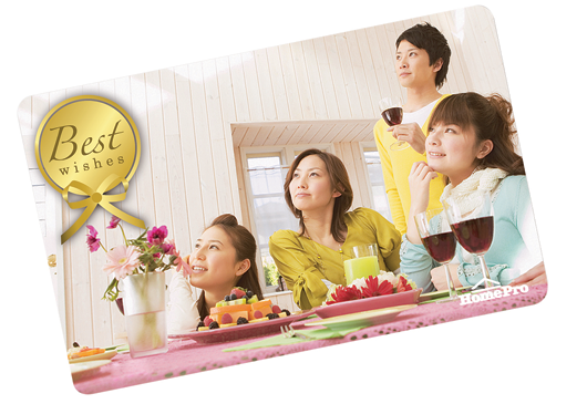 Homepro Gift Card
